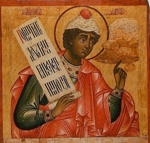 profeti 5