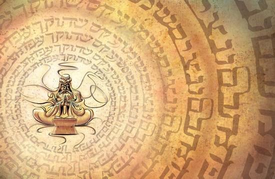 meditazione-ebraica