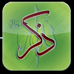 sufi-parisi-6