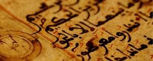 sufi-parisi-7